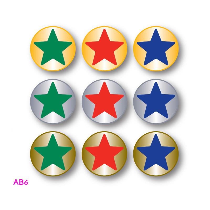 school star award badge design